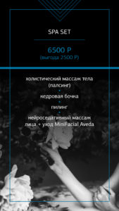 Акция клуба красоты authentica club нижний новгород на spa набор услуг: массаж тела палсинг, нейроседативный массаж лица, пилинг и фитобочка